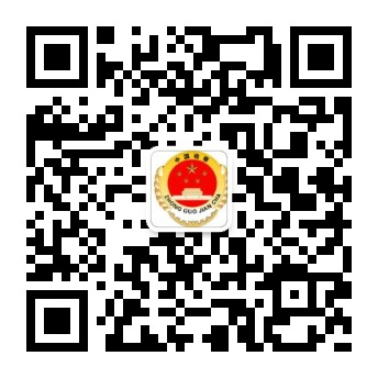 qrcode_for_gh_b26808af60f7_344.jpg